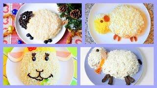 Новогоднее меню-Салат Веселая овечка