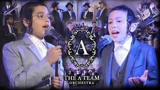 Birchas Ha'Orech - The A Team Ft. Child Soloists Shulem Saal, Moishe Glick & Lev Choir