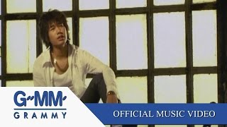 หมดใจ - เป๊ก ผลิตโชค【OFFICIAL MV】