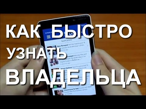 Фейсбук -