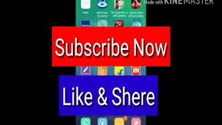১০০ এমবি দিয়ে সারাদিন Youtube দেখুন । (Android Tips S) Youtube Channel.