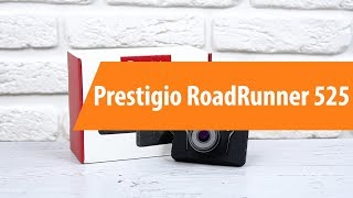 Распаковка Prestigio RoadRunner 525 / Unboxing Prestigio RoadRunner 525