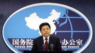 "VOA连线(林枫):香港""反送中""加剧两岸关系恶化趋势"