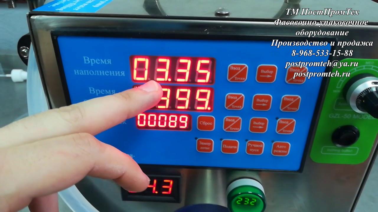 Каталог шестеренных насосов с ценами от производителя. У нас вы можете купить насосы нш 10, 25, 32, 35, 50 подобрать аналоги гидронасосов.