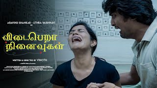 Vidaiperaa Ninaivugal | Tamil Short Film | Painful Past | Directed by Vinoth