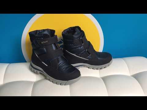 Ботинки для девочки Shagovita 19СМФ 65175 Ш
