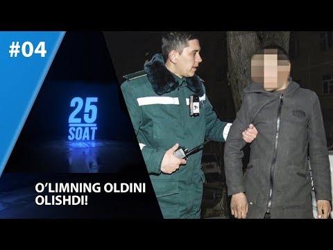 25 Soat 4-son O'limning Oldini Olishdi!   (15.03.2020)
