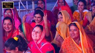 VOL 2 - Mayabhai Ahir | CHAMARDI LIVE | Gujarati New Lok Dayro | HD