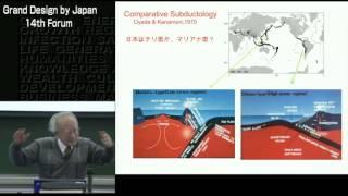 Grand Design by Japan 2013/01/26 14th Forum Part.2 - Captured Live ...