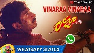 Independence Day WhatsApp Status   Vinaraa Vinaraa Video Song   Roja Movie Songs   Mango Music