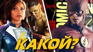 ТРЕЙЛЕР 5-ГО СЕЗОНА ФЛЭША НА КОМИК-КОНЕ! [НОВОСТИ] / The Flash