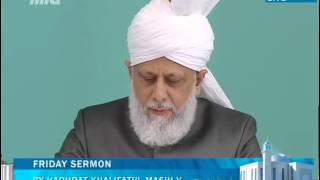 Urdu Khutba Juma 23rd November 2012 - Muharram, Hadhrat Imam Hassan aur Hussain ka Muqaam