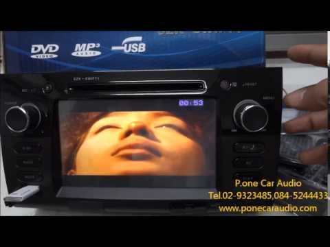 เปลี่ยนวิทยุรถยนต์DVD SUZUKI SWIFT 1 2006 2010 ราคา 6,300 บาท