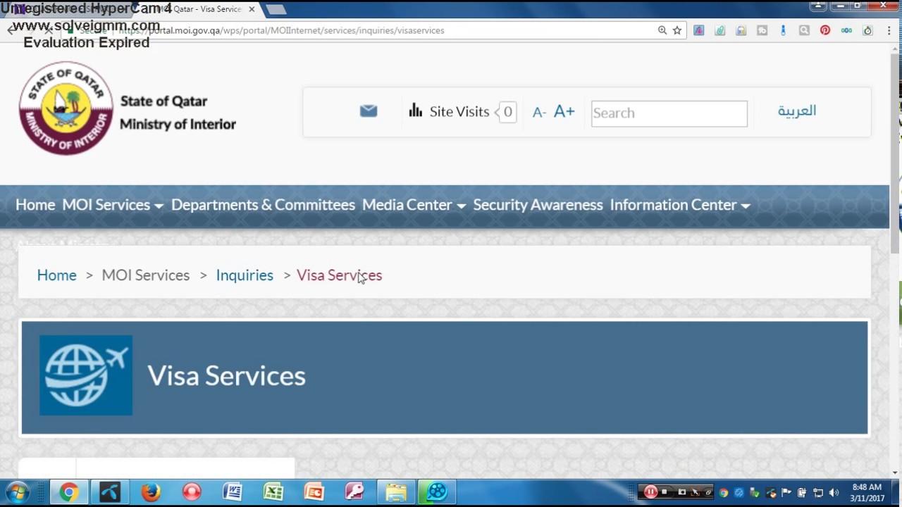 HOW TO CHECK QATAR VISA STATUS/QATAR VISA CHECK/QATAR VISA CHECK  ONLINE/QATAR VISA INFORMATION