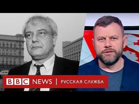 Буковский: «хулиган» против
