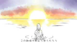 Galileo Galilei 『バナナフィッシュの浜辺と黒い虹 with Aimer』