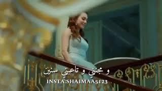 عمر وديمه جرا ايه يا ملخبطني