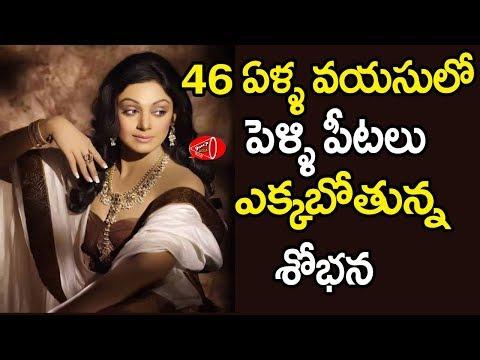 Malayalam actress Shobana to get hitched at the age of 47 ? Gossip Adda