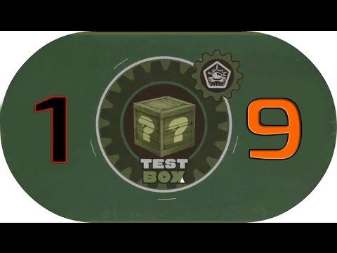 tanki online test box