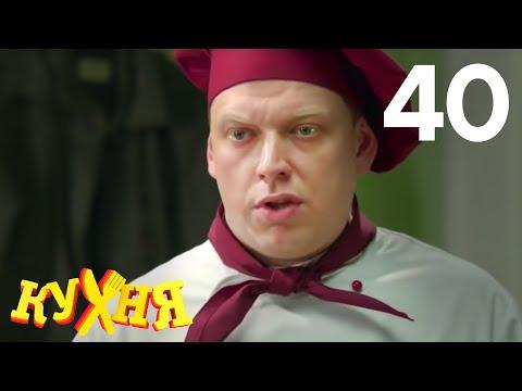 Кадры из фильма Молодежка - 4 сезон 36 серия