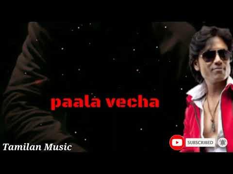 New Tamil Movie Life  Motivation Whatsapp Status Video Song In HD Tamilan Music