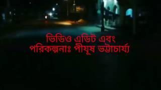 pijush bhattacharya