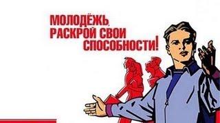 Работа для студентов (центр занятости). Харьков-2013. Robinzon.TV(, 2013-08-22T09:04:11.000Z)