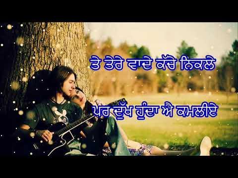 main-vichara-lyrics-–-armaan-bedil