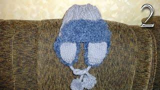 Как связать шапку-ушанку для мальчика спицами 2(Как связать шапку-ушанку для мальчика спицами 2 http://bringingsuccess.ru/vyazanie.php В этом видео уроке мы начнем вязать..., 2015-11-24T12:11:32.000Z)