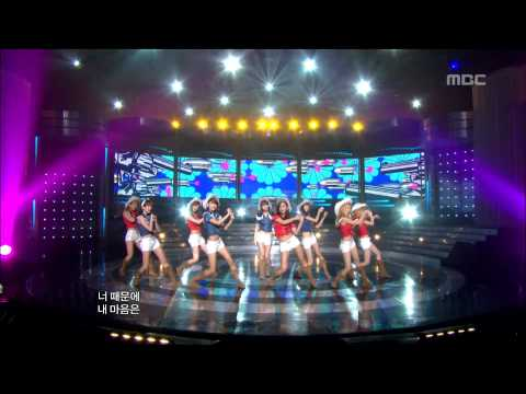 Girls' Generation - Hoot, 소녀시대 - 훗, Music Core 20101106