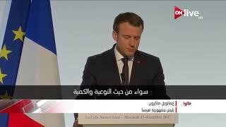 قالوا / تصريحات رئيس جمهورية فرنسا