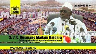 Les Bénédictions Du Maouloud 2016 Avec Chérif Ousmane Madani Haidara