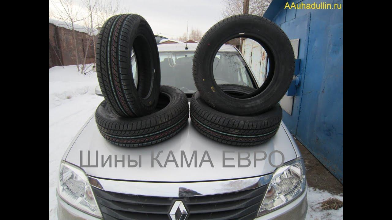 Lexia 3 с али, купил две, прислали одну)