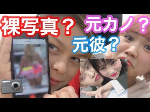 【暴露】お互いのカメラロール見たらヤバすぎたwwwwwww