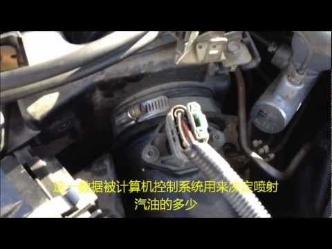 2009 Nissan Cube Wiring Diagram How To Clean Maf Sensor Youtube