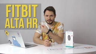 Fitbit Alta HR - test