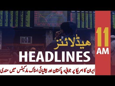 ARY News Headlines| Pakistan stocks shrink based upon Iran-US relations | 11 AM | 8 Jan 2020