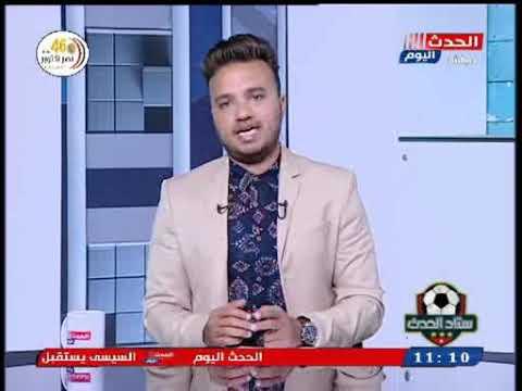Photo of ستاد الحدث مع أحمد الشيخ| جولة فى اخر اخبار الرياضة المصرية 10-10-2019 – الرياضة