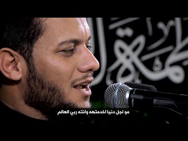 Ne uskrati me služenja Fatimi (Ammar Al-Kanani) / رب لا تحرمني خدمة فاطمة