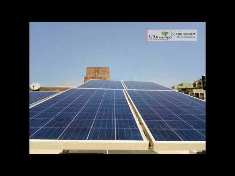 5.12 KW Residential Solar Panel Project Ahmedabad Gujarat - U R Energy