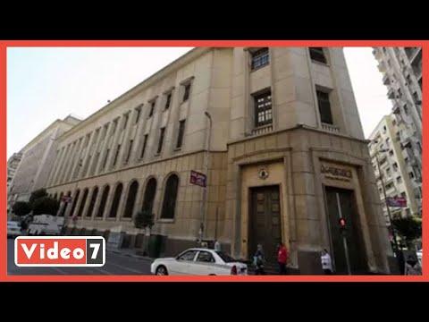 هام ?? البنك المركزى يقرر مد قرار إلغاء رسوم السحب النقدى من ATM حتى نهاية ديسمبر  - نشر قبل 24 ساعة
