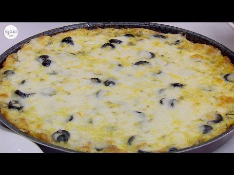بيتزا بعجينة الخضار | نجلاء الشرشابي