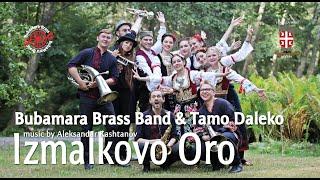 Оркестр Александра Каштанова и Тамо Далеко - Измалково Оро (Official video v.2.0)