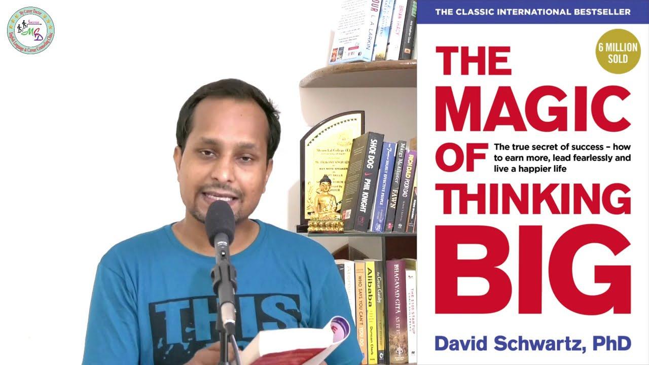 The Magic of Thinking Big - बड़ी सोच का बड़ा जादू | A Magical Book to Turn Your Failure into Success