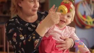 Домініка Я., народилася у червні 2013 р.