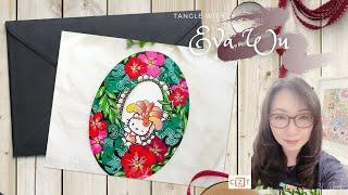 Zentangle 禪繞畫 #1464 How to draw by Eva Wu 禅绕画 ゼンタングル To You Tangle 2021 Day 2 My Idol