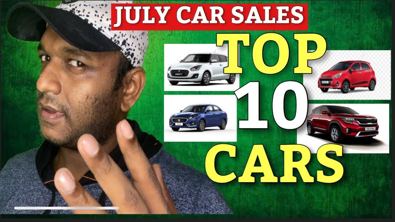 Top 10 Cars in July | ജൂലൈ മാസം കച്ചവടം പൊടി പൊടിച്ച  കാറുകൾ