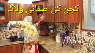 pakistani Housewife full day routine | daily routine work | kitchen cleaning | pakistani mom