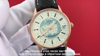 Should time go clockwise or counterclockwise? Должно ли время идти по или против часовой стрелки?