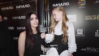 НАЧАЛО - открытие школы продюсирование Аруси Амарян с Валерией Припастниковой / #PAPARAZZIRUSSIA